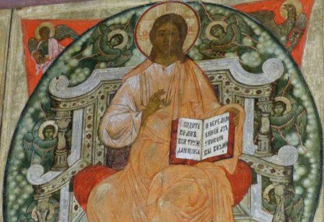 Icoon Christus met de Schriften